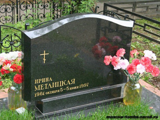 golaya-lyudmila-zubareva