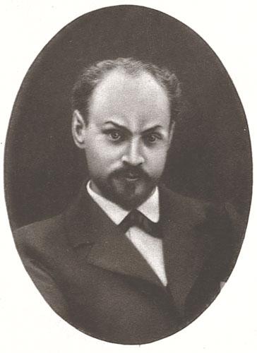 Grigory Gershuni