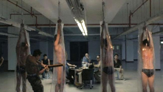 Пытка девушки фото