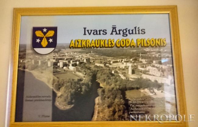 Ivars Ārgulis
